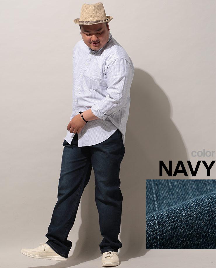 大きいサイズメンズ洋服のサカゼン:ジーンズ メンズ 大きいサイズ WEB限定 ストレッチ ジップフライ 5ポケット ジーパン デニムパンツ ブルー/ネイビー/ワンウォッシュ 100-140cm PIMLICO ピムリコ・着用イメージ8