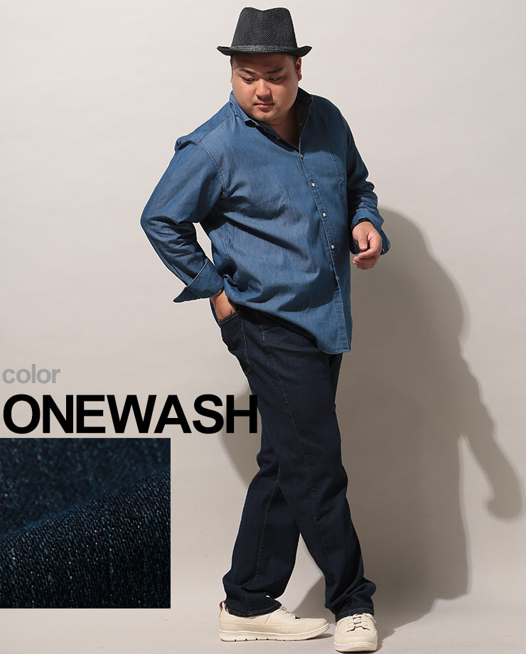 大きいサイズメンズ洋服のサカゼン:ジーンズ メンズ 大きいサイズ WEB限定 ストレッチ ジップフライ 5ポケット ジーパン デニムパンツ ブルー/ネイビー/ワンウォッシュ 100-140cm PIMLICO ピムリコ・着用イメージ9