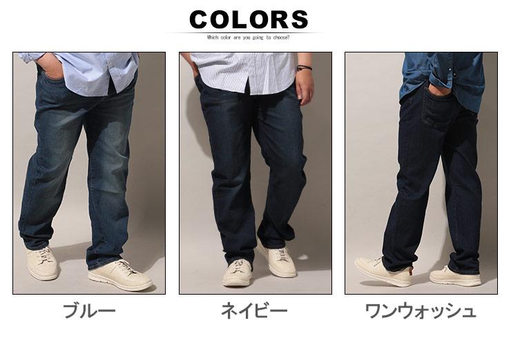大きいサイズメンズ洋服のサカゼン:ジーンズ メンズ 大きいサイズ WEB限定 ストレッチ ジップフライ 5ポケット ジーパン デニムパンツ ブルー/ネイビー/ワンウォッシュ 100-140cm PIMLICO ピムリコ・着用イメージ12
