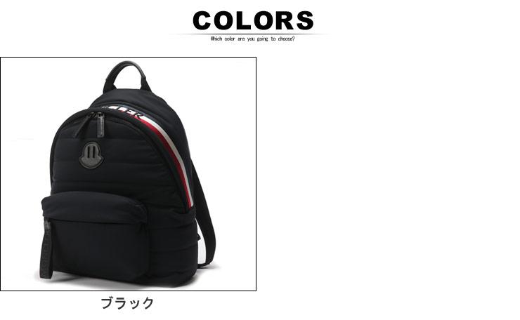 99a551141c47 MONCLER (モンクレール) トリコロール ロゴ バックパックブランド メンズ ...