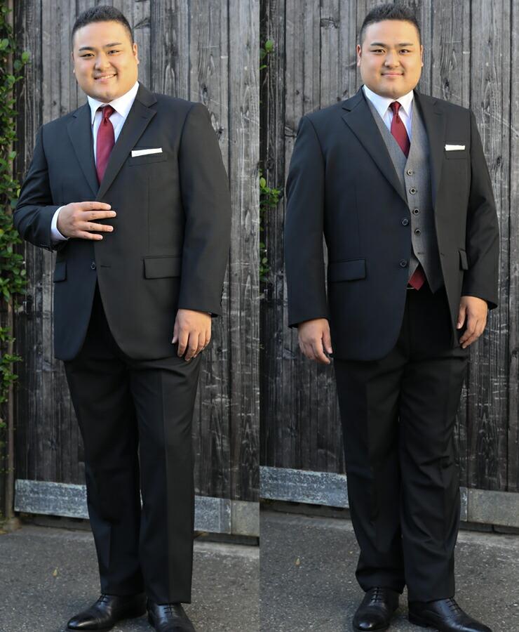 スーツ メンズ 大きいサイズ・着用イメージ15・大きいサイズメンズ洋服のサカゼン