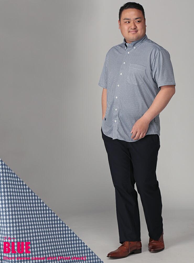 大きいサイズメンズ洋服のサカゼン:半袖シャツ 大きいサイズ メンズ プリントチェック ボタンダウン ビジカジ ホワイト/レッド/オールドローズ/ブルー/ネイビー 3L-10L B&T CLUB HYBRIDBIZ・着用イメージ6