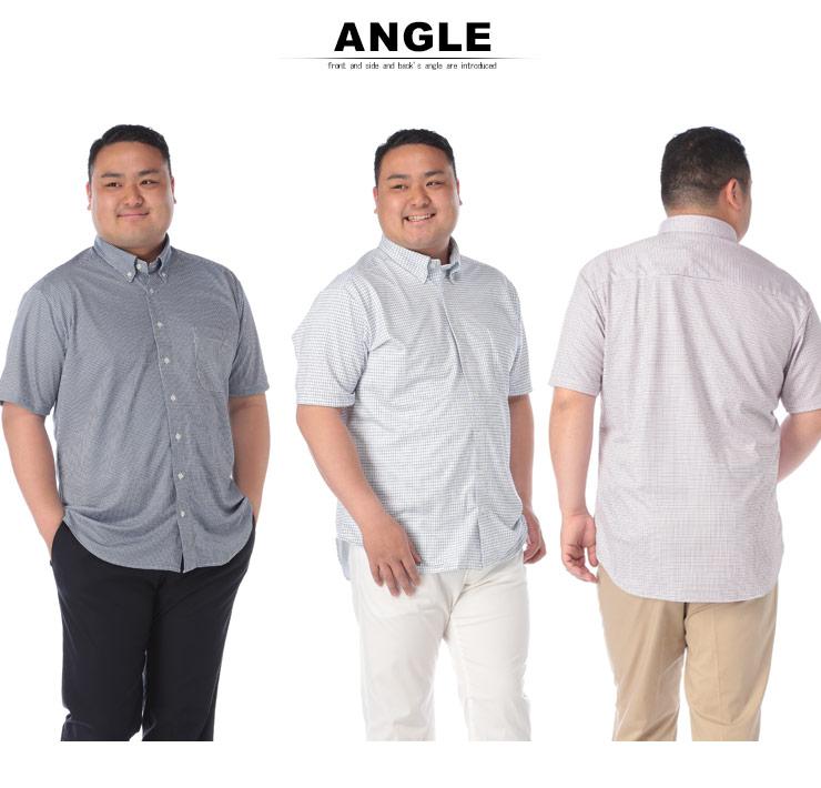 大きいサイズメンズ洋服のサカゼン:半袖シャツ 大きいサイズ メンズ プリントチェック ボタンダウン ビジカジ ホワイト/レッド/オールドローズ/ブルー/ネイビー 3L-10L B&T CLUB HYBRIDBIZ・着用イメージ8