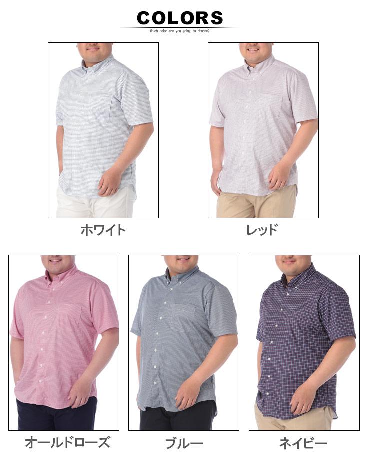大きいサイズメンズ洋服のサカゼン:半袖シャツ 大きいサイズ メンズ プリントチェック ボタンダウン ビジカジ ホワイト/レッド/オールドローズ/ブルー/ネイビー 3L-10L B&T CLUB HYBRIDBIZ・着用イメージ10