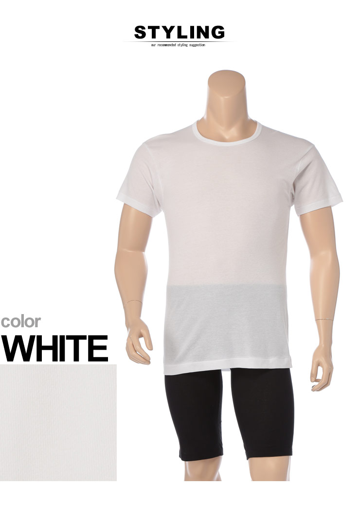 肌着 メンズ 大きいサイズ Tシャツ 半袖 春夏対応 HYBRIDBIZ×BVD 接触冷感 綿100% クルーネック アンダーシャツ 3L-7L ビーブイディ B.V.D.・着用イメージ3・大きいサイズメンズ洋服のサカゼン
