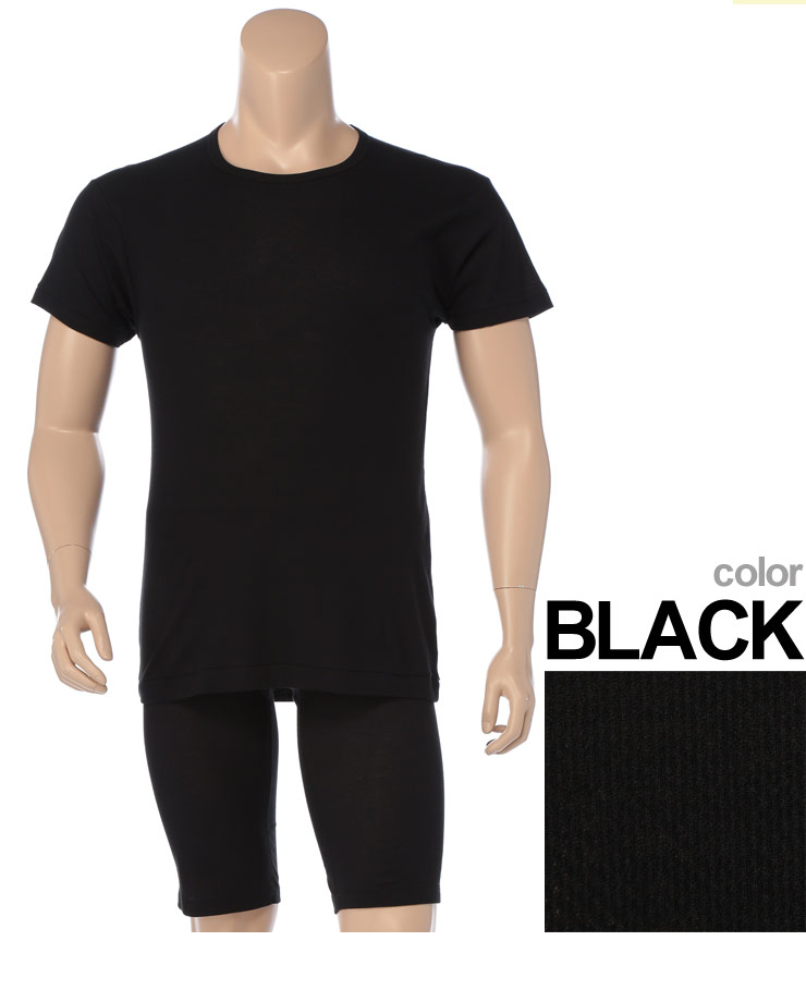 肌着 メンズ 大きいサイズ Tシャツ 半袖 春夏対応 HYBRIDBIZ×BVD 接触冷感 綿100% クルーネック アンダーシャツ 3L-7L ビーブイディ B.V.D.・着用イメージ4・大きいサイズメンズ洋服のサカゼン