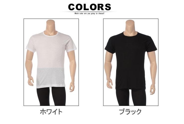 肌着 メンズ 大きいサイズ Tシャツ 半袖 春夏対応 HYBRIDBIZ×BVD 接触冷感 綿100% クルーネック アンダーシャツ 3L-7L ビーブイディ B.V.D.・着用イメージ7・大きいサイズメンズ洋服のサカゼン