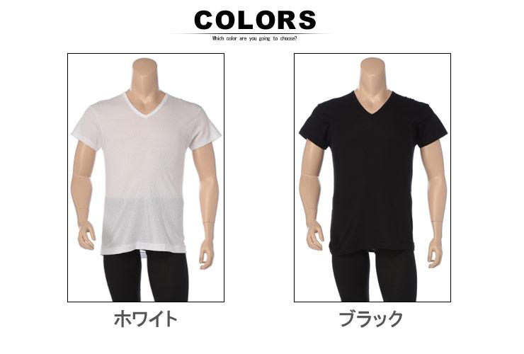 大きいサイズメンズ洋服のサカゼン:肌着 Tシャツ 1分袖 大きいサイズ メンズ 春夏対応 HYBRIDBIZ×BVD 接触冷感 綿100% Vネック アンダーシャツ 白/黒 3L-7L ビーブイディ B.V.D.・着用イメージ8