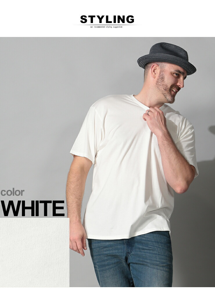 大きいサイズメンズ洋服のサカゼン:大きいサイズ メンズ 半袖Tシャツ 半袖 汗じみ防止 tシャツ 汗染み軽減 綿100% 無地 2L 3L 4L 5L 6L 7L 8L 9L 10L・着用イメージ4