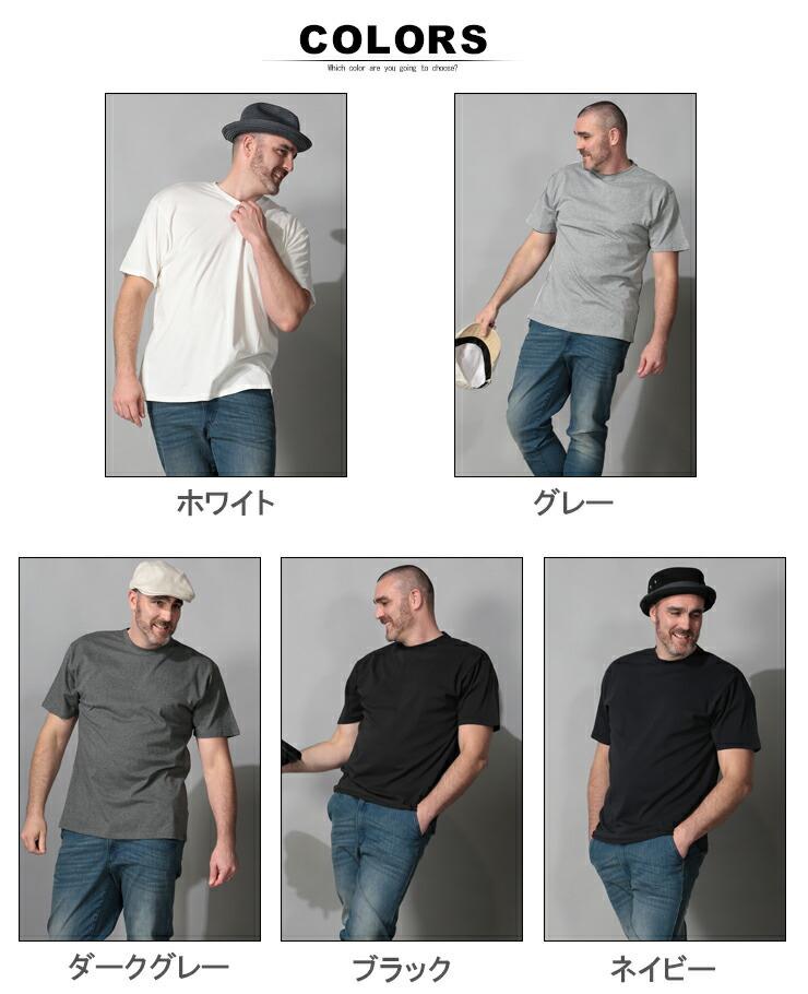 大きいサイズメンズ洋服のサカゼン:大きいサイズ メンズ 半袖Tシャツ 半袖 汗じみ防止 tシャツ 汗染み軽減 綿100% 無地 2L 3L 4L 5L 6L 7L 8L 9L 10L・着用イメージ11