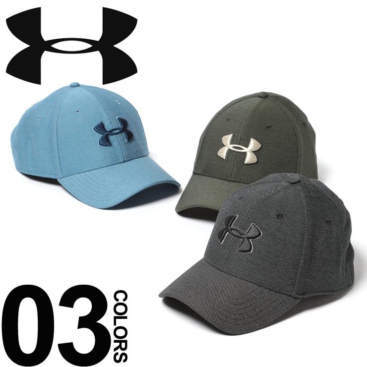 大きいサイズの帽子 アンダーアーマー キャップ 大きいサイズ メンズ 帽子 3Dロゴ ブラック/グリーン/ブルー UNDER ARMOUR|大きいサイズメンズ洋服のサカゼン