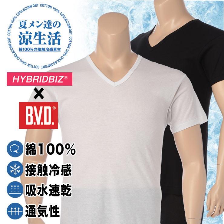肌着 Tシャツ 半袖 大きいサイズ メンズ 春夏対応 HYBRIDBIZ×BVD 接触冷感 綿100% Vネック アンダーシャツ 白/黒 3L 4L 5L 6L 7L ビーブイディ B.V.D.