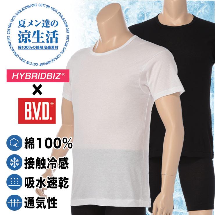 肌着 メンズ 大きいサイズ Tシャツ 半袖 春夏対応 HYBRIDBIZ×BVD 接触冷感 綿100% クルーネック アンダーシャツ 3L-7L ビーブイディ B.V.D.・着用イメージ1・大きいサイズメンズ洋服のサカゼン