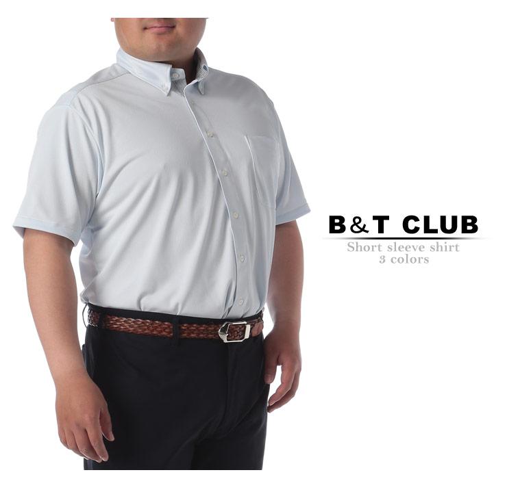 B&T CLUB(ビーアンドティークラブ)HYBRIDBIZ 吸湿速乾 無地鹿の子 ボタンダウン 半袖シャツ