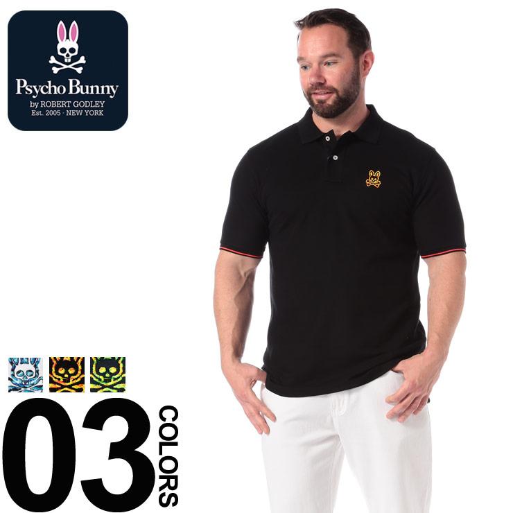 ポロシャツ 半袖 大きいサイズ メンズ 綿100% マルチカラー刺繍 ホワイト/ブラック/ネイビー 1XL 2XL 3XL サイコバニー Psycho Bunny|大きいサイズメンズ洋服のサカゼン