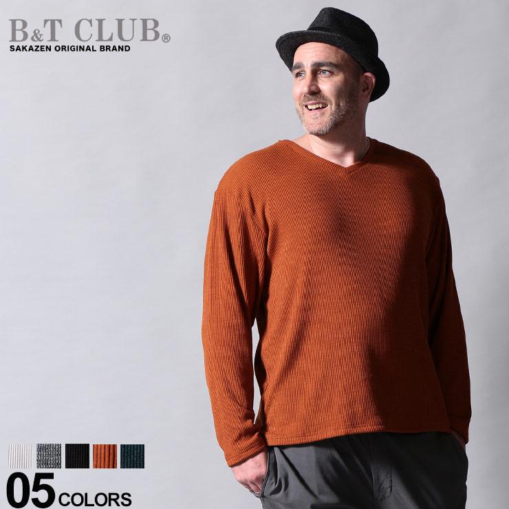 Vネック 長袖 ニットソー 大きいサイズ メンズ 裏起毛 針抜き フェイク カジュアル トップス シャツ Tシャツ シンプル 秋冬 ホワイト/グレー/ブラック/オレンジ/グリーン 3L 4L 5L 6L 7L 8L 9L|大きいサイズメンズ洋服のサカゼン