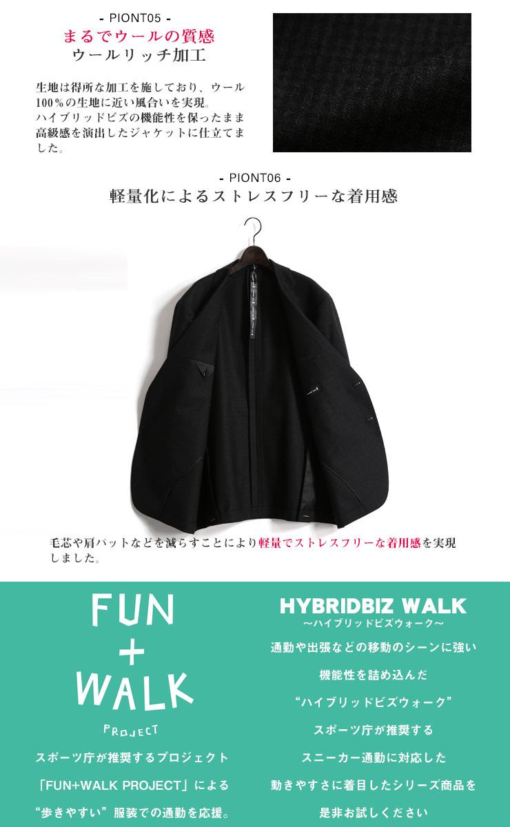 大きいサイズメンズ洋服のサカゼン HYBRIDBIZ(ハイブリッドビズ)HYBRIDBIZ WALK 格子柄 シングル 2ツ釦 ジャケット