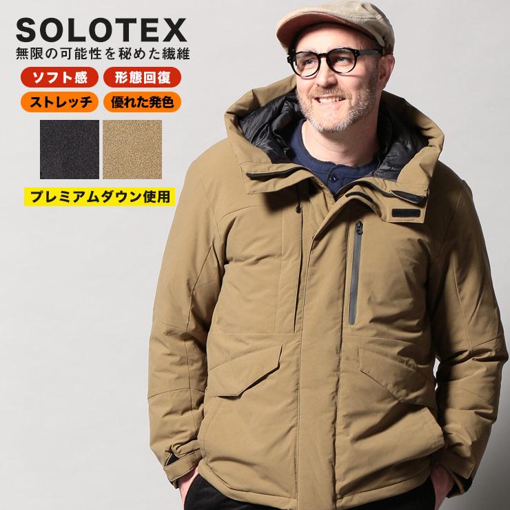 ダウンパーカー 大きいサイズ メンズ SOLOTEX ストレッチ フーディー ジャケット ブルゾン ダウン 秋冬 防寒 ブラック/カーキ 3L 4L 5L 6L 7L 8L 9L|大きいサイズメンズ洋服のサカゼン