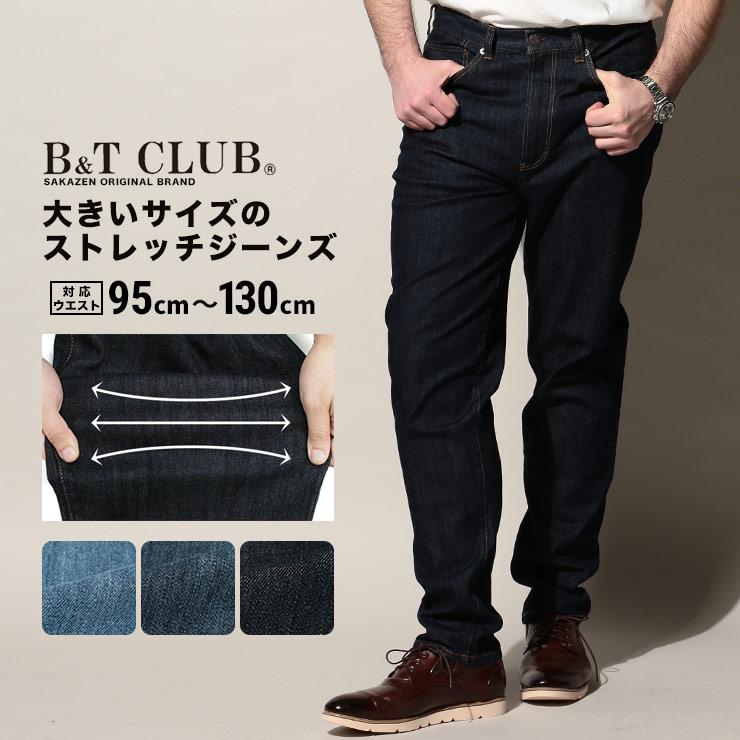 ジーンズ 大きいサイズ レギュラーストレート 大きいサイズ メンズ ストレッチ ブルー/ネイビー/ダークネイビー 95・100・105・110・115・120・125・130cm|大きいサイズメンズ洋服のサカゼン