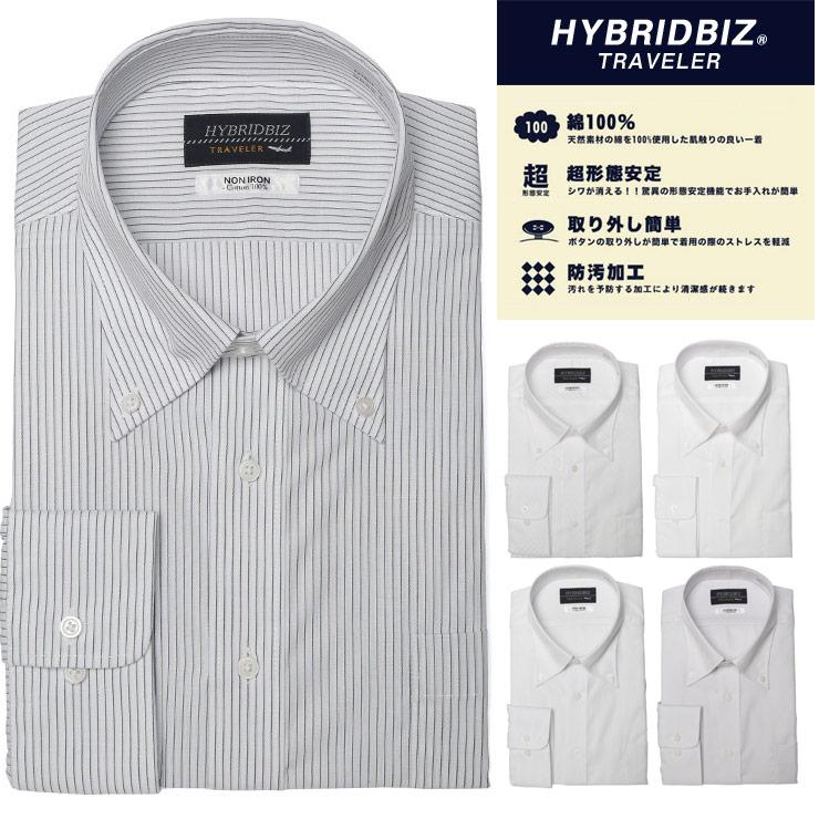 長袖 ワイシャツ 大きいサイズ メンズ ビジネス 超形態安定 Re-Set 綿100% ボタンダウン Yシャツ シャツ オールシーズン ノーアイロン 3L 4L 5L 6L 7L 大きいサイズサカゼンのビジネスワイシャツ