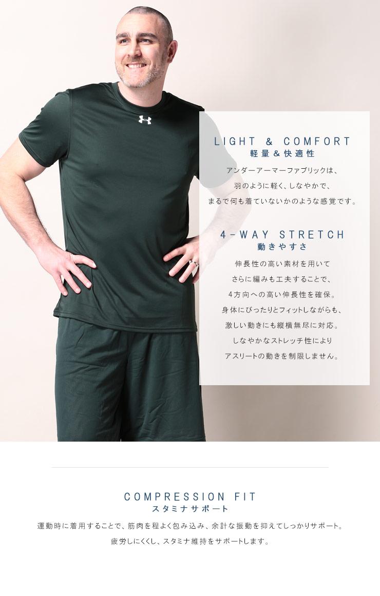 大きいサイズメンズ洋服のサカゼン Tシャツ クルー 半袖 ロゴ 春 夏 スポーツ トレーニング 涼しい ゆったり UNDER ARMOUR(アンダーアーマー)