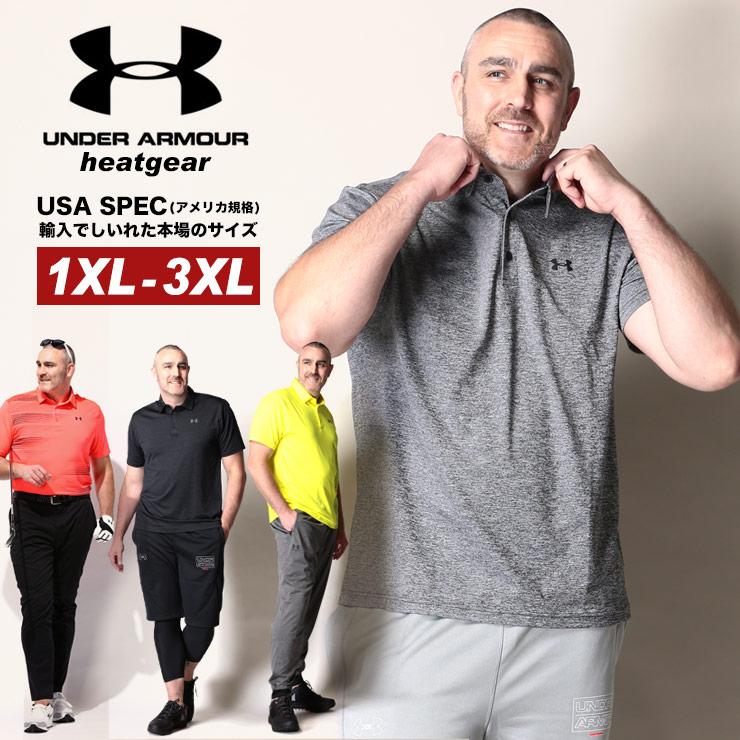 アンダーアーマー USA規格 半袖 ポロシャツ 大きいサイズ メンズ 胸ロゴ スポーツウェア メンズブランド 1XL 2XL 3XL UNDER ARMOUR 大きいサイズメンズ スポーツウェアのサカゼン