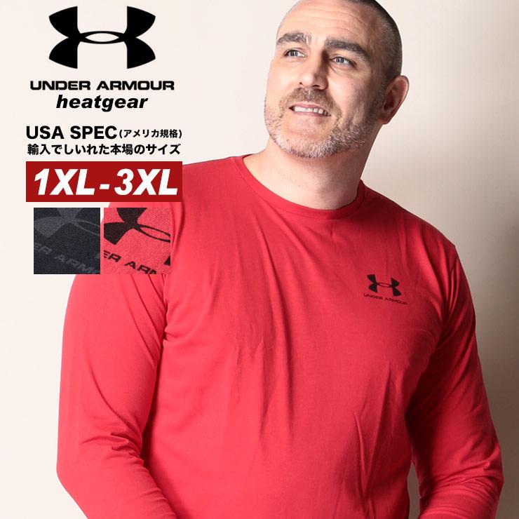 アンダーアーマー USA規格 長袖 Tシャツ 大きいサイズ メンズ 赤 heatgear LOOSE クルーネック SPORTSTYLE LEFT CHEST LS スポーツ 1XL 2XL 3XL UNDER ARMOUR