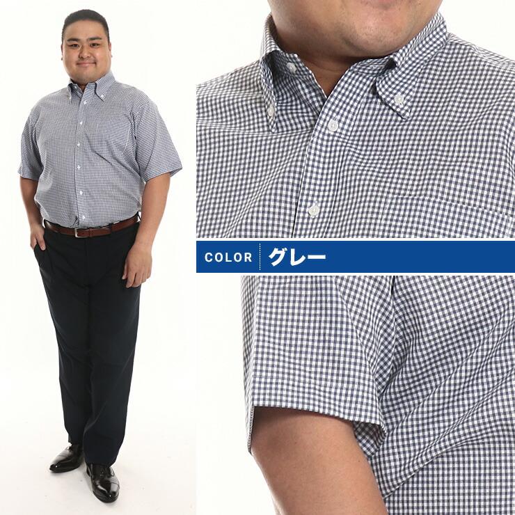 ワイシャツ 半袖 メンズ 大きいサイズ 超形態安定 春夏対応 ボタンダウン 綿麻  3L-6L HYBRIDBIZ TRAVELER・着用イメージ3・大きいサイズメンズ洋服のサカゼン