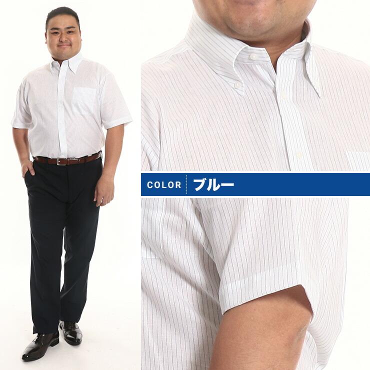 ワイシャツ 半袖 メンズ 大きいサイズ 超形態安定 春夏対応 ボタンダウン 綿麻  3L-6L HYBRIDBIZ TRAVELER・着用イメージ5・大きいサイズメンズ洋服のサカゼン