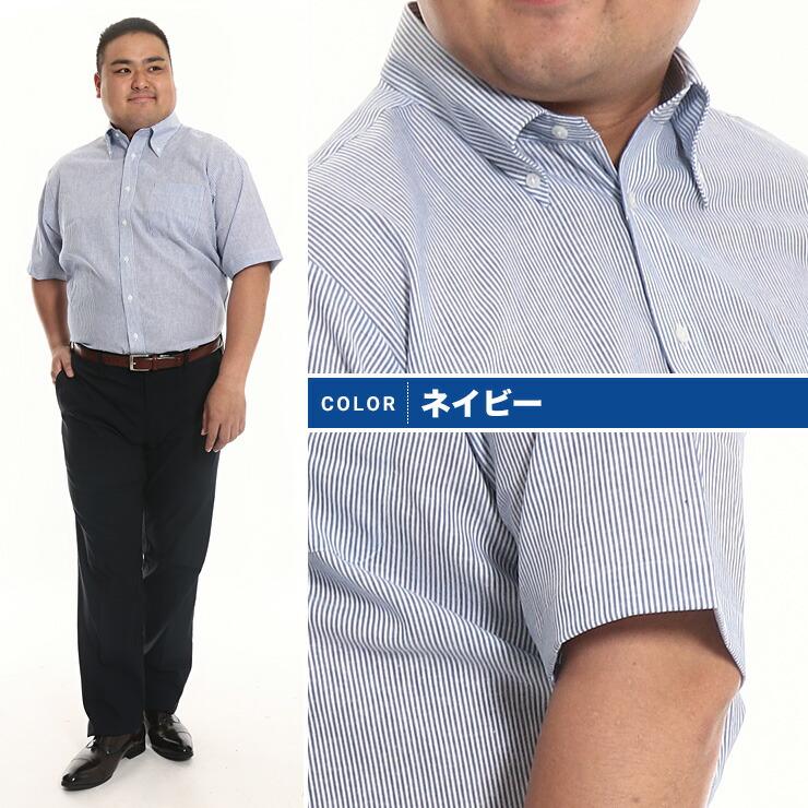 ワイシャツ 半袖 メンズ 大きいサイズ 超形態安定 春夏対応 ボタンダウン 綿麻  3L-6L HYBRIDBIZ TRAVELER・着用イメージ7・大きいサイズメンズ洋服のサカゼン