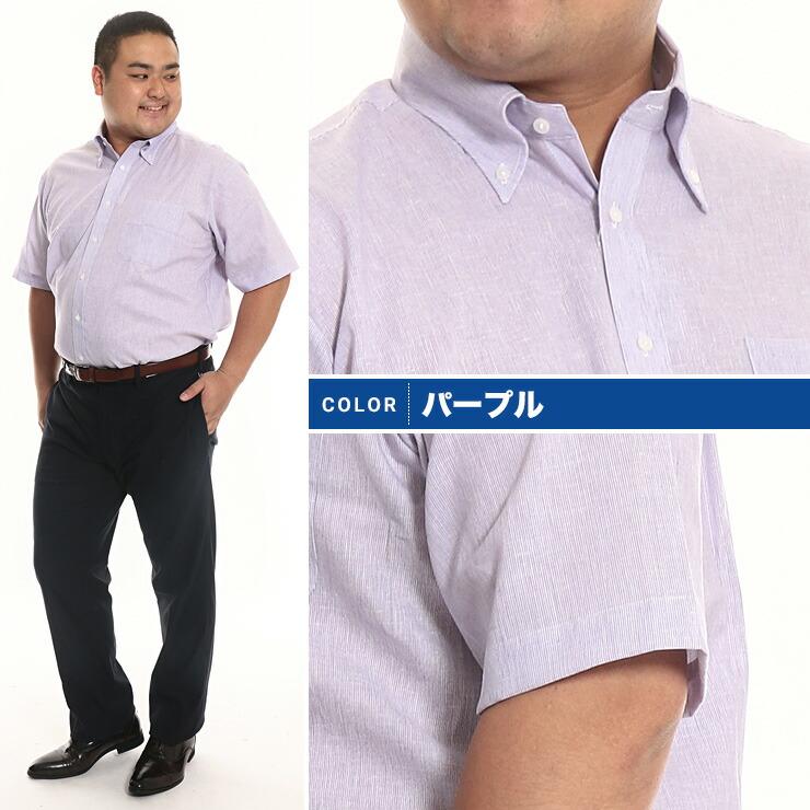 ワイシャツ 半袖 メンズ 大きいサイズ 超形態安定 春夏対応 ボタンダウン 綿麻  3L-6L HYBRIDBIZ TRAVELER・着用イメージ8・大きいサイズメンズ洋服のサカゼン