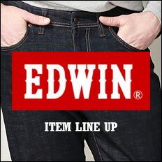 エドウィン・EDWINの大きいサイズ商品一覧