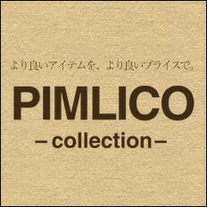 ピムリコ・PIMLICOの大きいサイズ・スポーツウェア