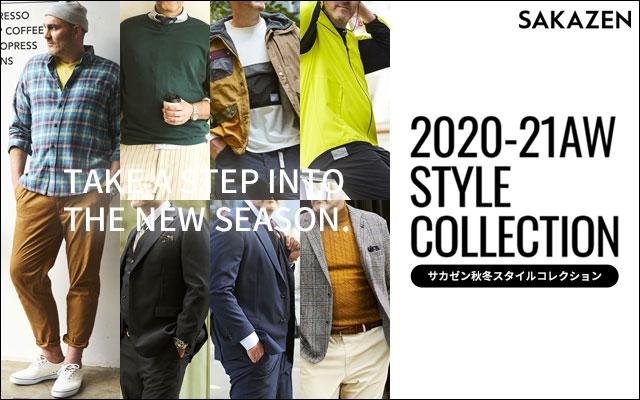 2020-21秋冬スタイル 大きいサイズ メンズ カジュアル ビジネス