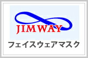 jimway