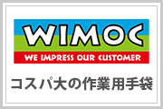 wimoc