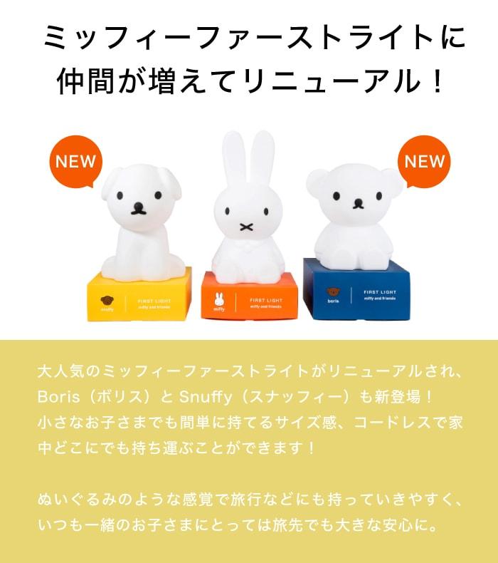 予約商品【送料ト MM-007
