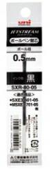 替え芯 [LFBTRF30EF3]