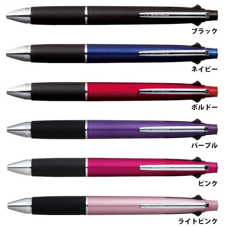 本体色はブラック、ネイビー、ボルドー、パープル、ピンク、ライトピンクよりお選びください