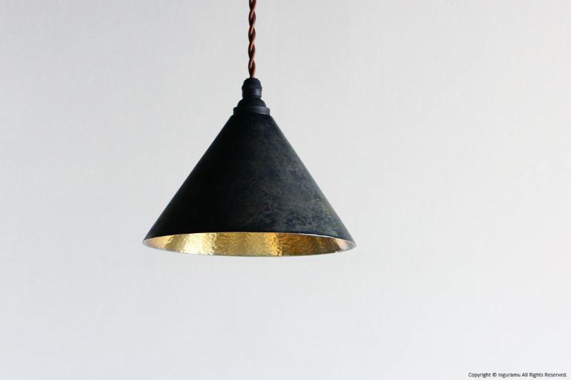 ペンダントランプ 鋳肌 円錐 / 黒ムラ(内部鍛金)