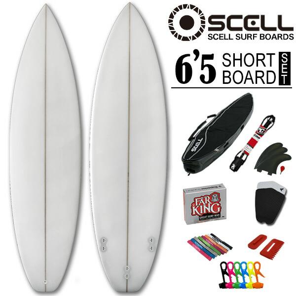 第3弾●サーフボード 【SCELL】 サーフィン ◆激得◆ショートボード511 初心者7点SET ステップアップモデル 選べるボードの初心者セット
