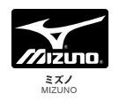MIZUNO(ミズノ)