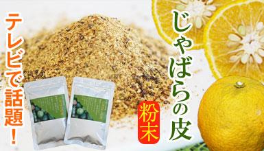 国産生姜糖チップス 全国送料無料