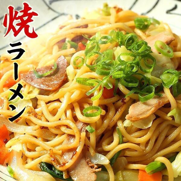 和歌山焼きラーメン4食スープ付