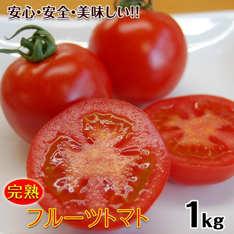 ミニトマト キャロルセブン