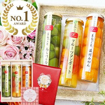 果実の宝石箱 母の日人気ギフト