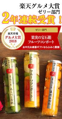 グルメ大賞2年連続受賞致!