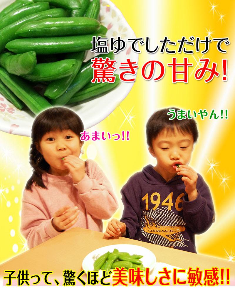 味に敏感な子供が驚く甘み!