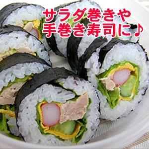 梅マヨで巻き寿司♪