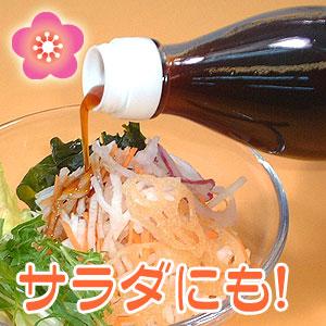 生野菜にも美味しい!